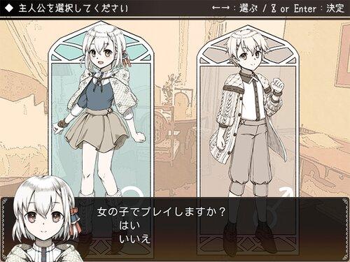 ラシュイットリーテ Game Screen Shots
