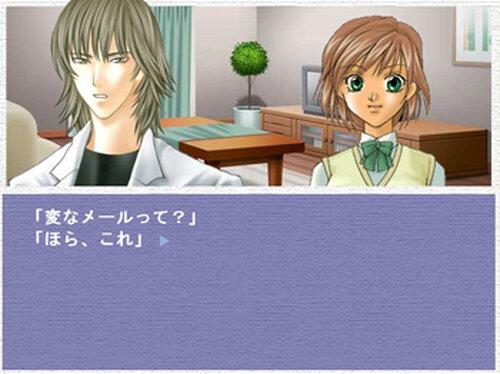 無言の招待状 Game Screen Shot2