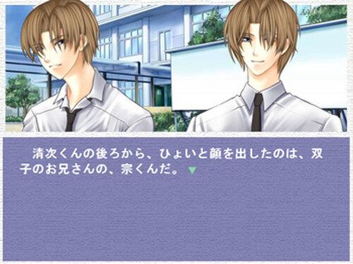 無言の招待状 Game Screen Shot5