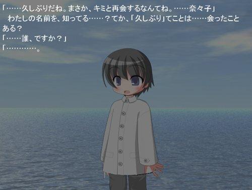 エヴァーランター~奈々子編~(9.2) Game Screen Shot