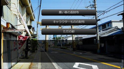 呪いの手紙 Game Screen Shot3