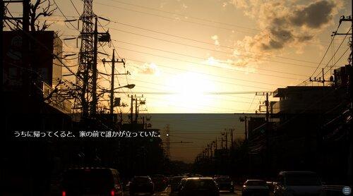 呪いの手紙 Game Screen Shot4
