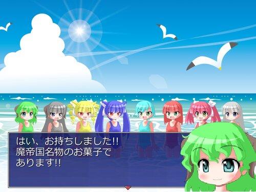 《お魚獲り》 Game Screen Shot4