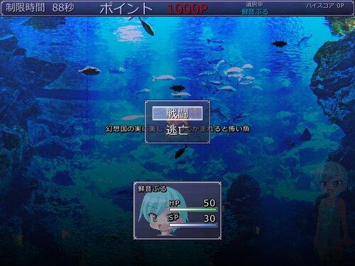 《お魚獲り》 Game Screen Shot5