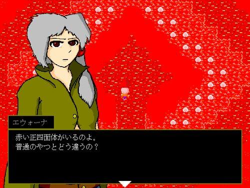エウォーナの冒険 Game Screen Shot3