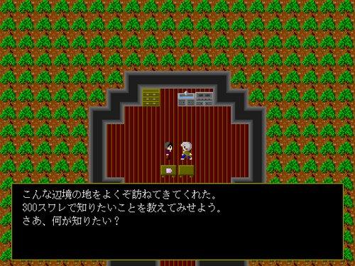エウォーナの冒険 Game Screen Shot4