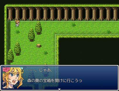 キリヒラク3 Game Screen Shot