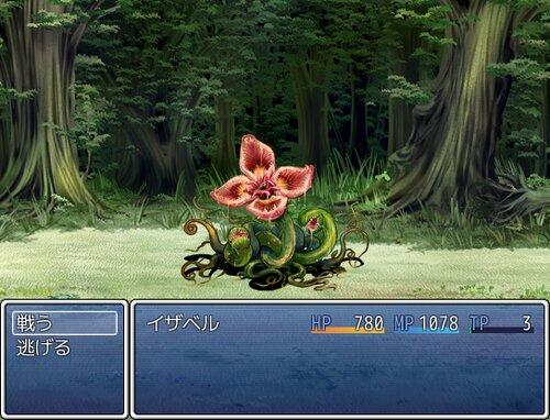 キリヒラク3 Game Screen Shot3