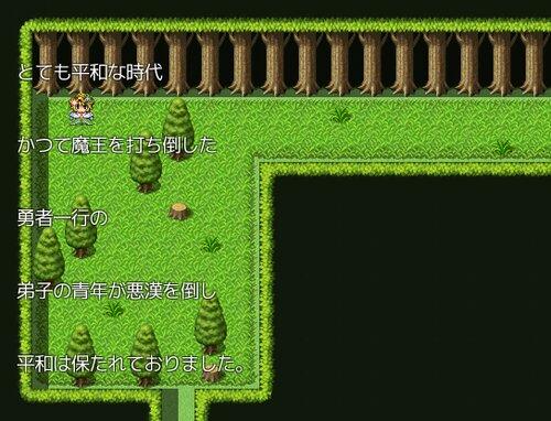 キリヒラク3 Game Screen Shot4