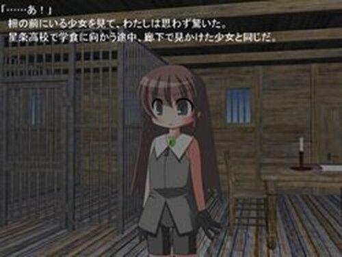 エヴァーランター~奈々子編~(9.2) Game Screen Shots
