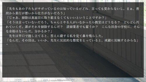 夢幻の秋 Game Screen Shots