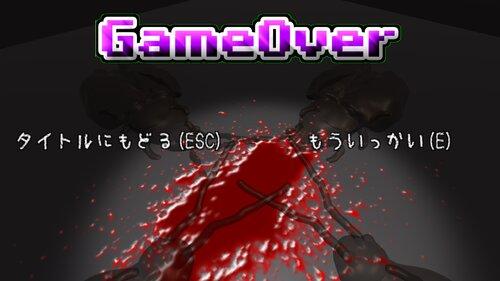 小人デス鬼ごっこ<鬼畜アクション> Game Screen Shot3