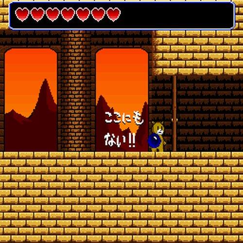 ゴロウの冒険 2020EDITION Game Screen Shot4