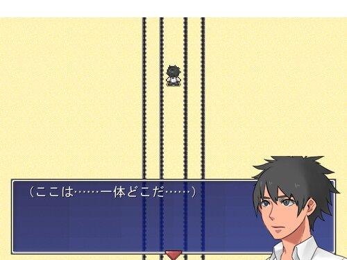 真実と地獄 前編 Game Screen Shot1