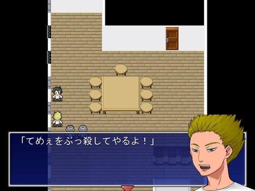 真実と地獄 前編 Game Screen Shot4