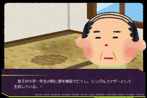 巨乳親父 Game Screen Shot1