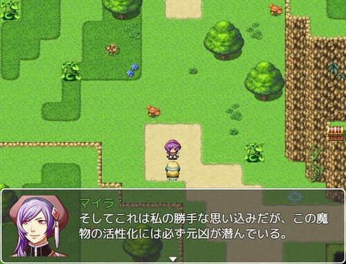 リーゼと鎖 Game Screen Shot1