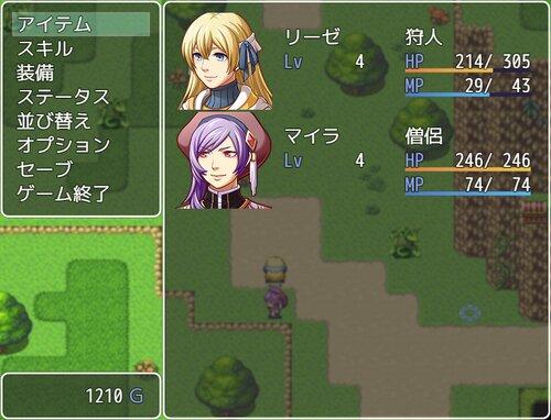 リーゼと鎖 Game Screen Shot3