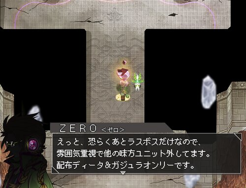細胞神曲-RTC「幕間-Interlude-」 Game Screen Shot2