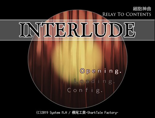 細胞神曲-RTC「幕間-Interlude-」 Game Screen Shots