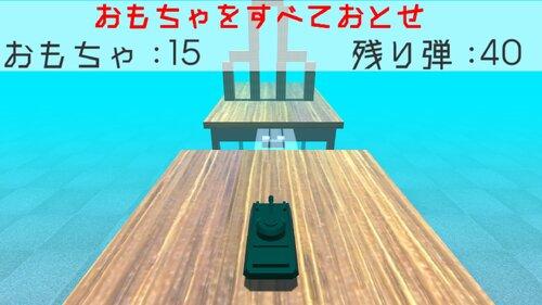 TankでGO!! Game Screen Shot