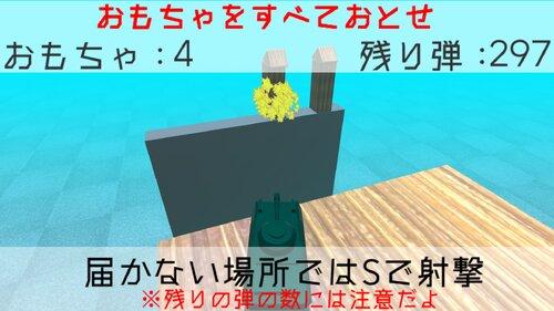 TankでGO!! Game Screen Shot4
