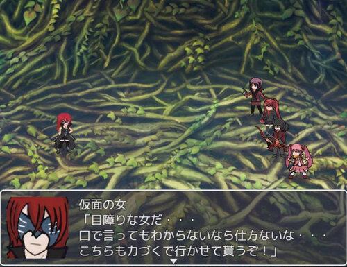 怪異事件ファイルIF Game Screen Shot5
