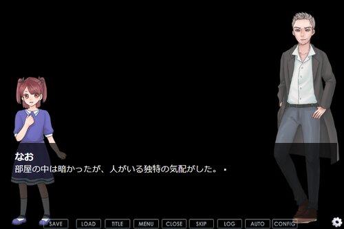 グイ_ブラウザ版 Game Screen Shot4