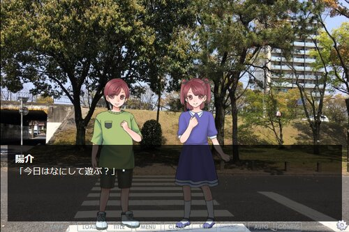 グイ_ブラウザ版 Game Screen Shot5