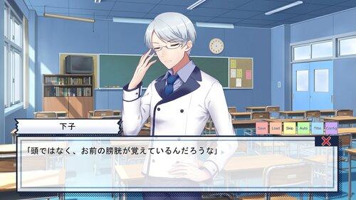 ハイニョー!! Game Screen Shot2