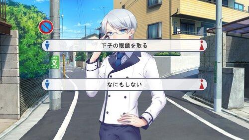 ハイニョー!! Game Screen Shot4