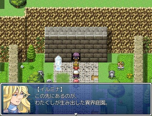 神様ダンジョン Game Screen Shot1