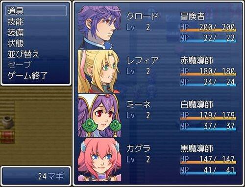 神様ダンジョン Game Screen Shot4