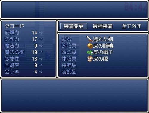 神様ダンジョン Game Screen Shot5