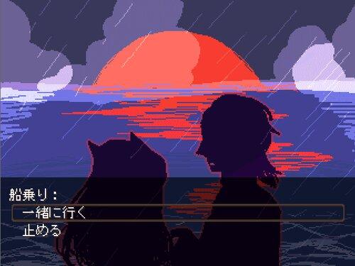 海のシュバレスク Game Screen Shot3