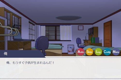 兄貴懐妊! Game Screen Shot