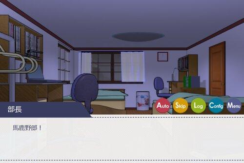 兄貴懐妊! Game Screen Shot2
