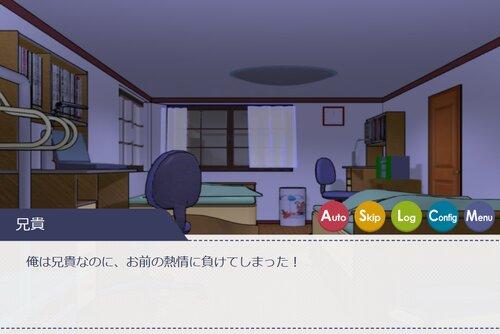 兄貴懐妊! Game Screen Shot4