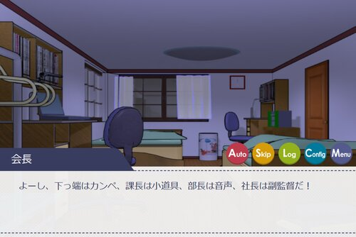 兄貴懐妊! Game Screen Shot5