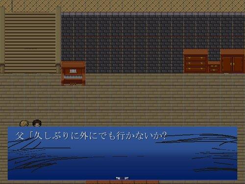 暇人の冒険 Mini Adventure Game Screen Shot1