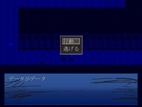 暇人の冒険 Mini Adventure Game Screen Shot3
