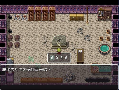 物置部屋からの脱出 Game Screen Shot1