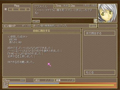 クフメイル Game Screen Shot1