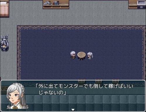 冒険 Game Screen Shot1
