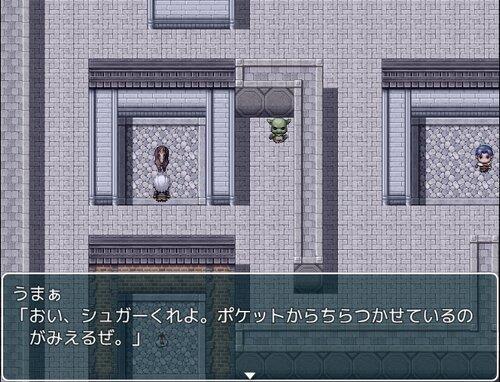 冒険 Game Screen Shot2