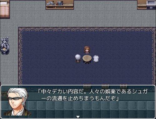 冒険 Game Screen Shot4