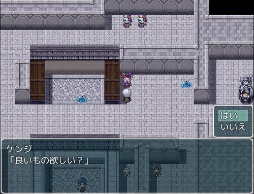 冒険 Game Screen Shot5