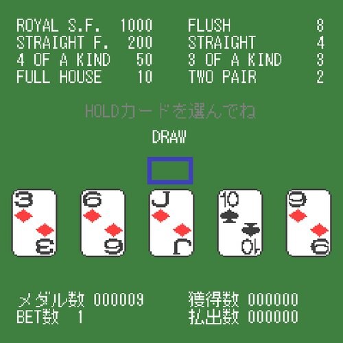 D.P. Game Screen Shot