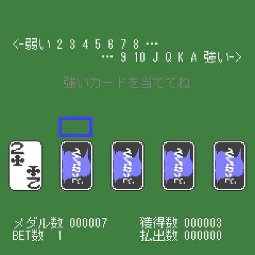 D.P. Game Screen Shot2