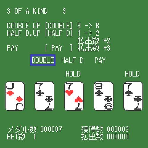 D.P. Game Screen Shot3